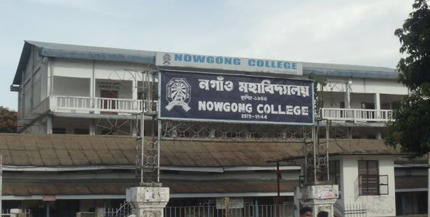 Nowgong College Held Workshop On Choice-Based Credit System
