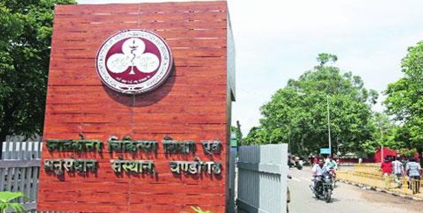 PGI to Conduct Online Entrance for MD/DM Courses