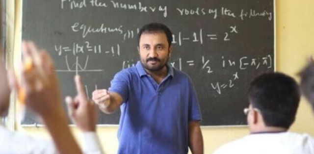 Super 30 Anand Kumar Honoured with US Education Excellence Award 2019