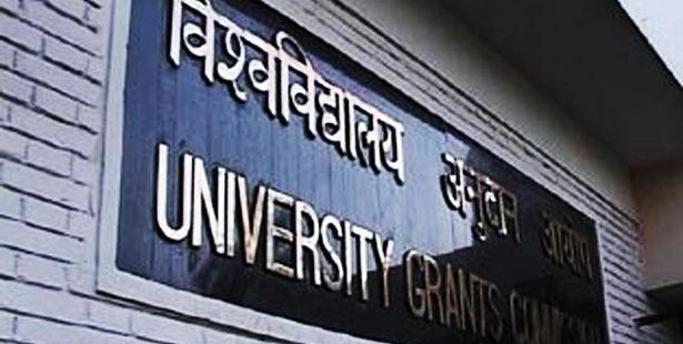 UGC to begin with world's largest forum containing information in all Indian languages