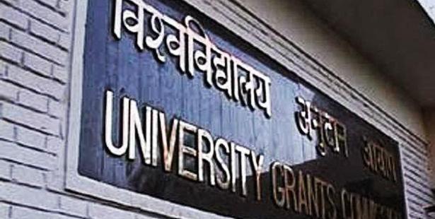 UGC Aims at Industry-Ready Graduates