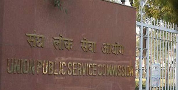 Result Declared  UPSC Declared IAS- 2015 Prelims Result