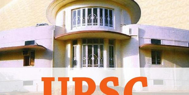UPSC Released Admit Card for IAS 2015