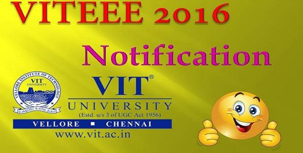 VITEEE 2016- Examination Dates Released