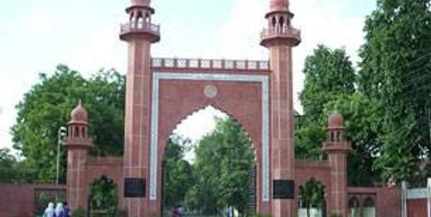 Aligarh Muslim University teachers 'Dharna' proved futile