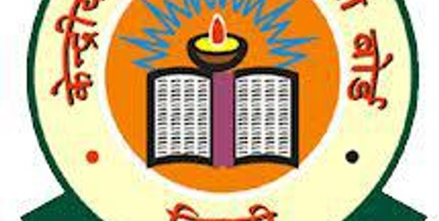 Central sector scheme of scholarship for students: CBSE
