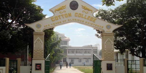 Assam's Cotton College Now Known as Cotton University | CollegeDekho