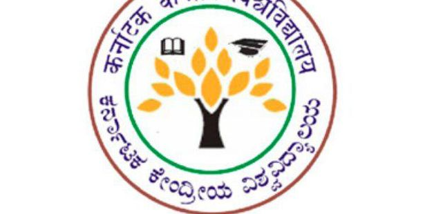 New courses to be started 2016 by the Central University of Karnataka