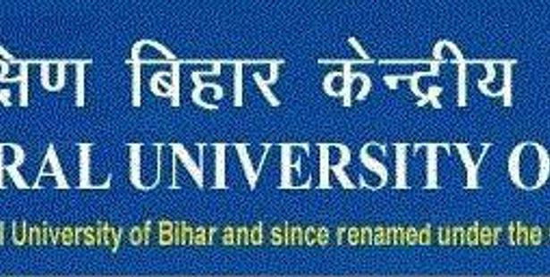 Central University of South Bihar (CUSB) Achieves New Highs