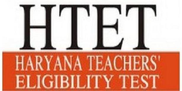 HTET Examination Cancelled