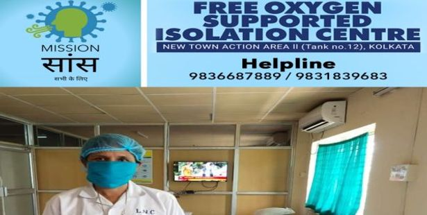 IIHM Helps Set Up 25-Bed COVID-19 Oxygen Support Centre, Offers Fee Waiver to Students