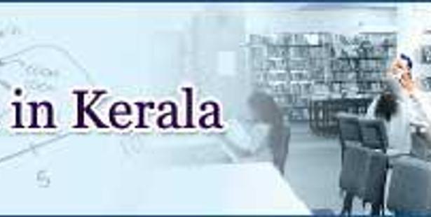 Kerala Achieves 100% Primary Education