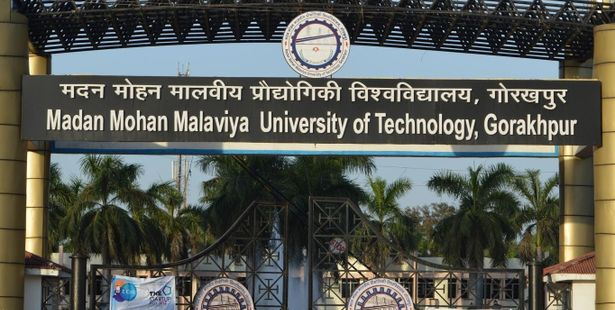 MMMUT, Gorakhpur Open for B.Tech and M.tech 2016