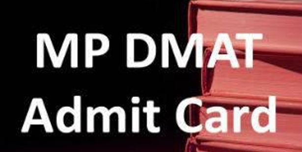 MP DMAT Re-Exam 2015 admit card released