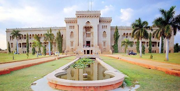 University of Osmania B.Ed July 2015 Results Declared