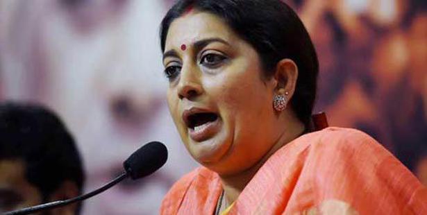 HRD Ministry Sets Up Sanskrit Panel