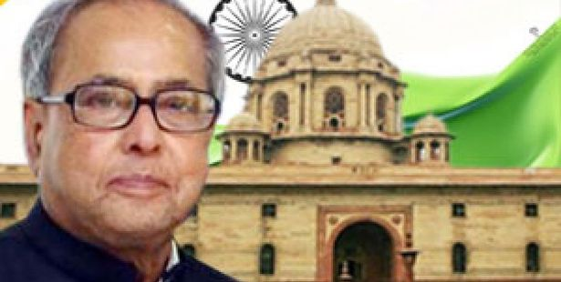 Need to Sync Education System and Industry Requirements- President Mukherjee