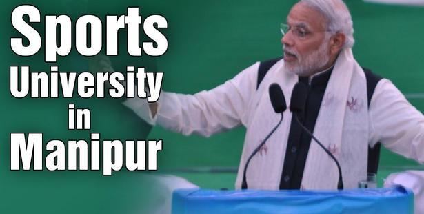 Manipur Govt Grants Land for National Sports University